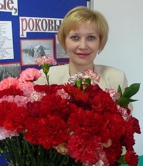 Латыпова Эльвира Геннадьевна